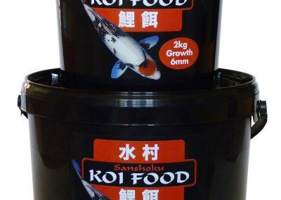 Koi Food Tubs Fish Food Packaging Design